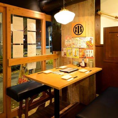 咲串おかげ屋 千種駅前店 店内の画像