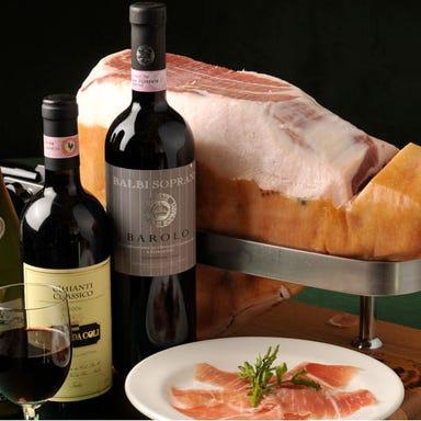 世界のワインとイタリアン パサージュ 田町店 コースの画像