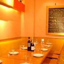 【25~35名様】テーブル半個室