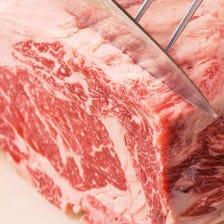 熟成肉&10日仕込みのデミグラ