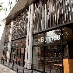 地域食材こだわりビュッフェ Le Bonheur ‐ ル・ボノー ‐
