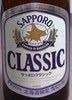 ビール サッポロ パーフェクトクラシック樽生(北海道限定)