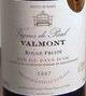ワイン(赤・白) ヴァルモン フランス産