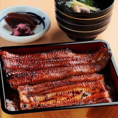 うなぎ料理 江戸川 大丸神戸店 コースの画像