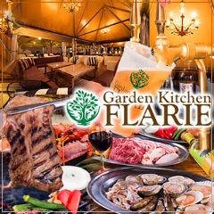 Garden Kitchen FLARIE