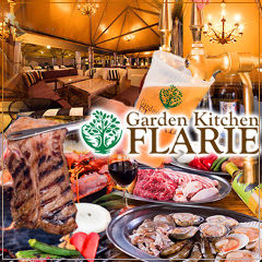 Garden Kitchen FLARIE
