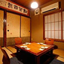 [優雅個室]接待に便利な古風個室