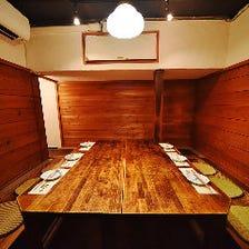[個室完備]2名~古風溢れる多彩個室
