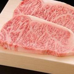 ステーキ なぐら