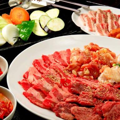 焼肉カムサ  コースの画像