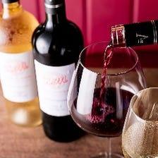 グラスワインを常時6種類ご用意☆