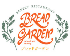 ブレッドガーデン イオンモール高崎店