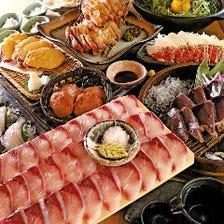 お得な宴会コースは4000円~ご用意!