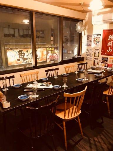 和・伊・の台所 五十八  店内の画像
