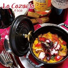 La Cazuela -roja- (UMEKITA FLOOR)