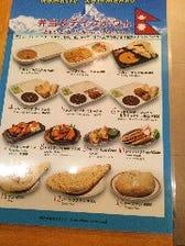 カレー弁当ナン付き540円〜