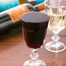 【名物】なみなみワイン(赤・白)
