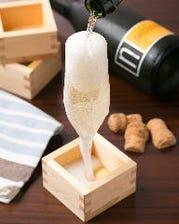 こぼれ升スパークリングワイン