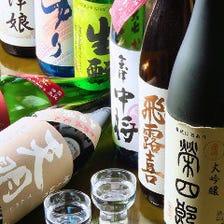 福島県の地酒が勢揃い