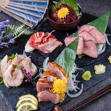 【3時間飲み放題付:全8品】肉刺し盛り合わせや肉寿司など「右京特選コース」4,500円→3,500円
