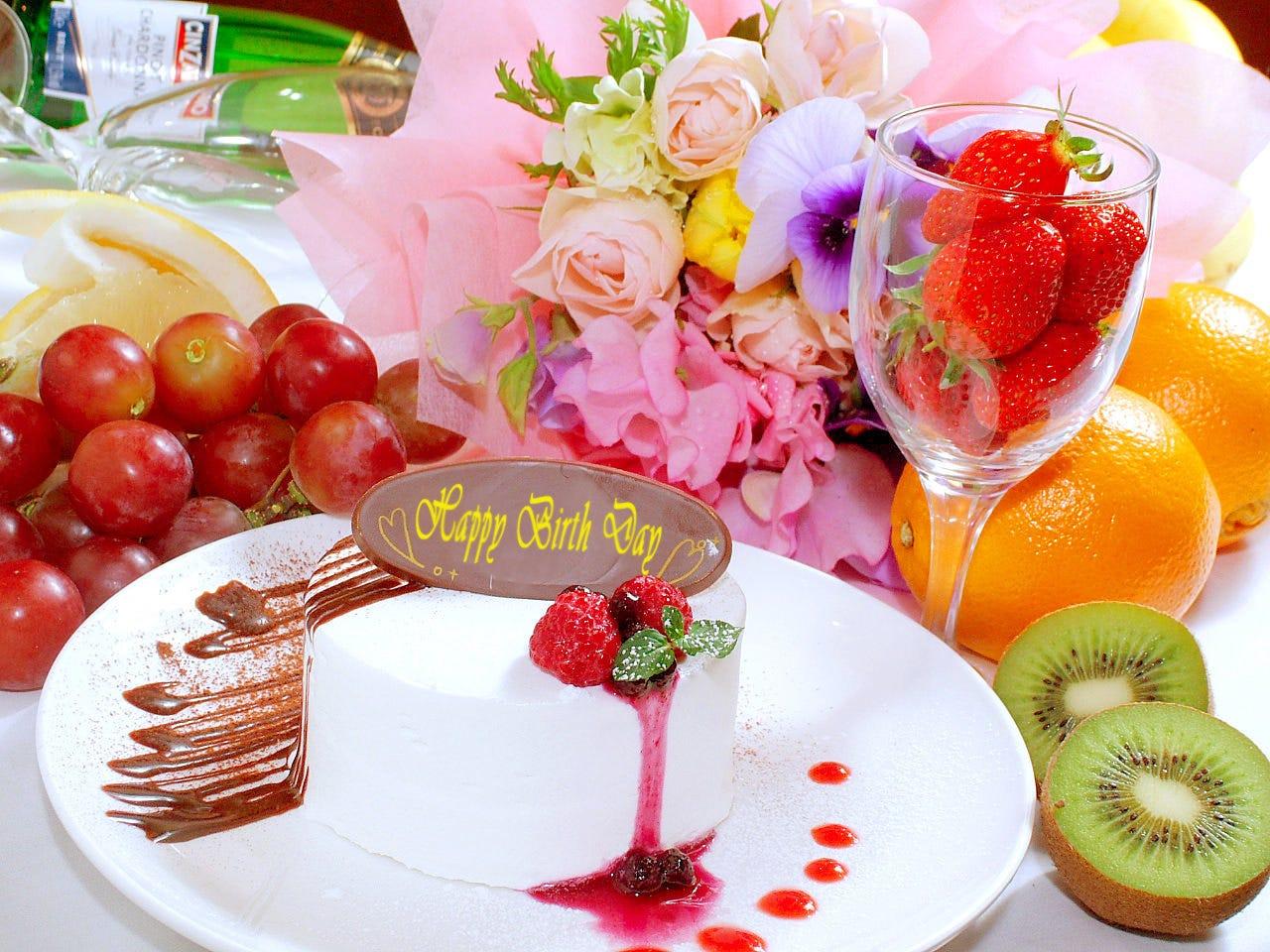 メッセージ入り手作りケーキ付【Anniversaryコース♪】お料理6品&ソフトドリンク3杯付⇒1980円