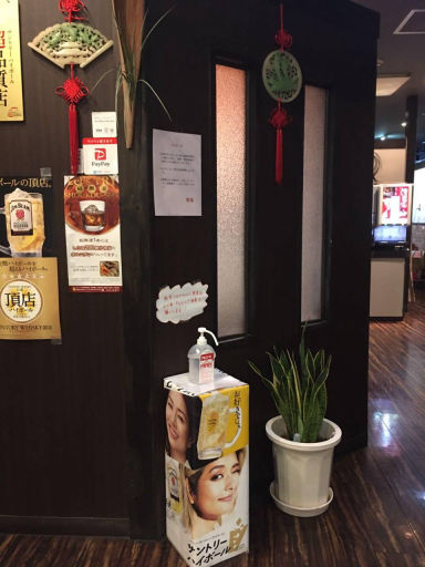 食べ飲み放題×個室宴会 青蓮 Luz大森店 メニューの画像