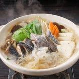 フカヒレ入り海鮮鍋【漁港直送】