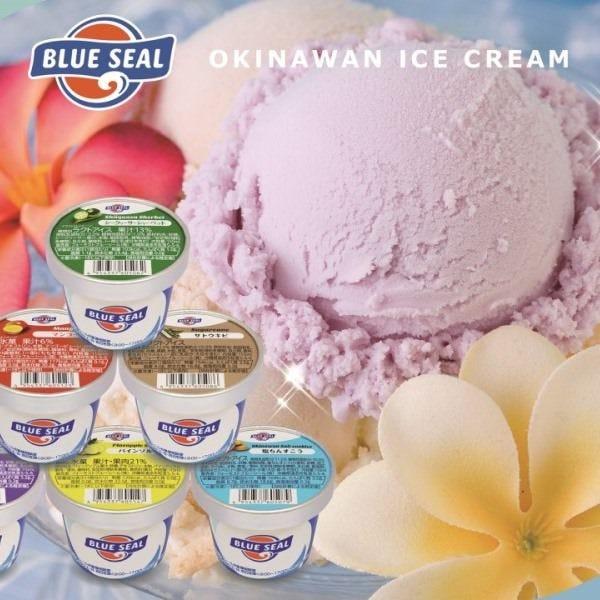 ブルーシールのアイスクリーム 4つのフレーバーをご用意♪