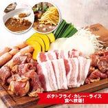 ジンギスカン以外のお肉も食べ放題のコースもご用意しております♪