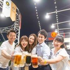 飲み放題の生ビールは全部で5種類♪