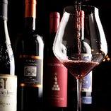 全部で約60種類もの世界のワイン【世界各国から】