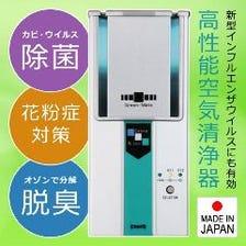 空気除菌脱臭器2台設置