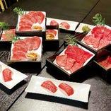 健康牛肉グラスフェッドビーフ【オーストラリア】