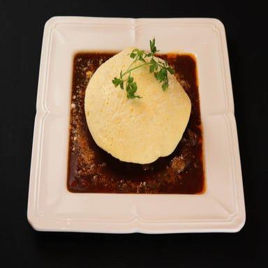 神戸牛 洋食 アモナ  メニューの画像
