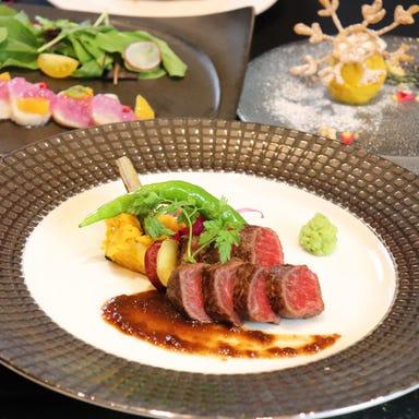 神戸牛 洋食 アモナ  コースの画像