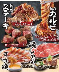 お好み焼本舗 鈴鹿店