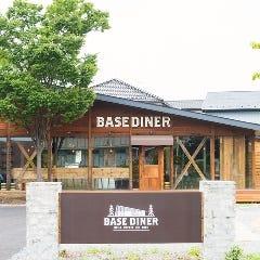 BASE DINER 籠原店