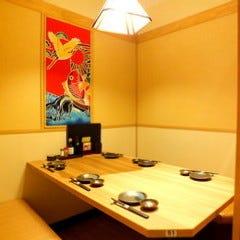 個室 北海道 魚鮮水産 千葉駅西口店 こだわりの画像
