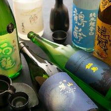 【常時約20種】各地の銘酒をご用意