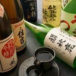 厳選地酒の数々【全国各地】