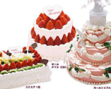 誕生日・記念日の特製ケーキ ウエディングケーキも承ります