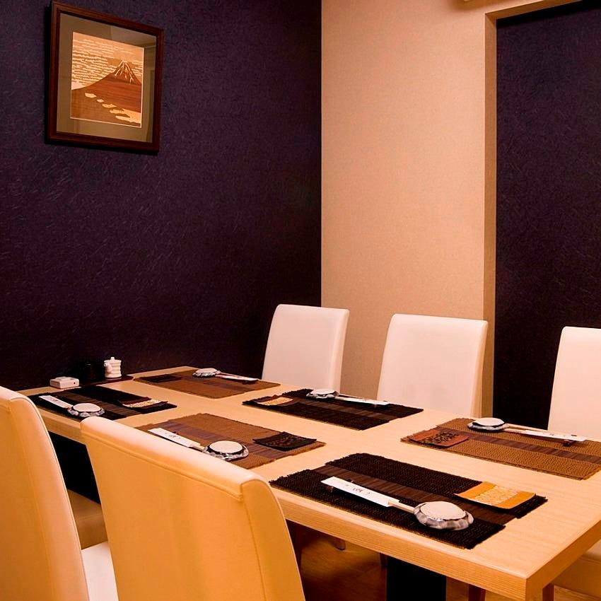 6名様までの完全個室(テーブル席)
