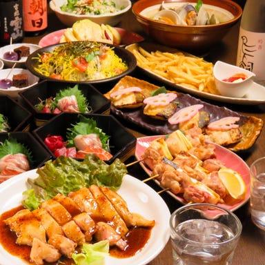 お箸Bar 火蔵(ぽっくら) 川崎駅チネチッタ通り店 コースの画像