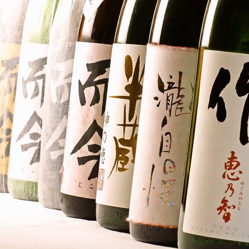 三重の自然が生んだ自慢の日本酒