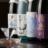 【日本酒】こだわりを持つ店主が厳選した三重県の地酒【三重県】