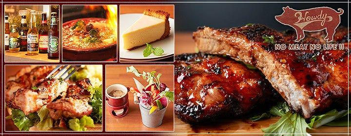 American Dining HOWDY(ハウディ)