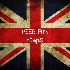 BEER PUB 8taps