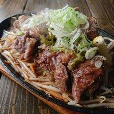 男のガッツリ牛サイコロ(300g)
