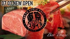 クラフトビールと肉寿司個室肉バル 東京スタイルサンクス八重洲店