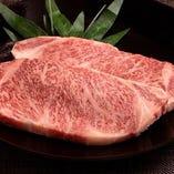A4ランクを使用した国産和牛【栃木県】